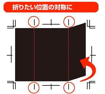 tonbo4